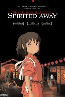 प्रिय Studio Ghibli movie