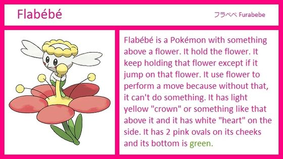 An information of Flabébé. Because it converted into JPG, the color will be different.