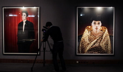 Arno Bani Photo Exhibit Of Michael Jackson Back In 2009