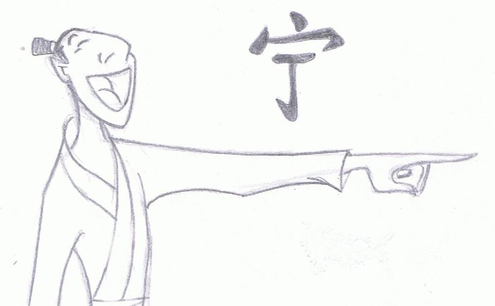 What Mulan S Names Mean Mulan Fanpop