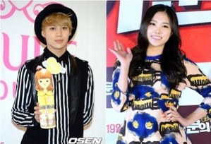 Taemin naeun real dating service