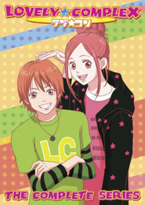 Lovely Complex ~ The Complete Series