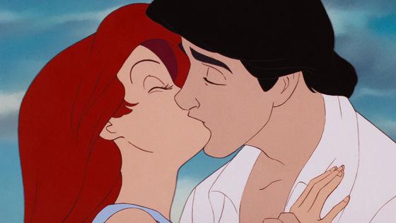 The long awaited kiss.