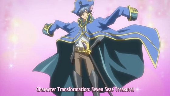 Seven Seas Treasure
