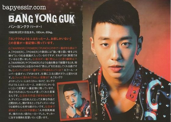 Bang Yong Guk - leader