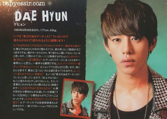 Jung Daehyun - main vocalist