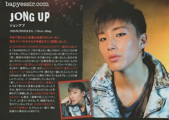 Moon Jongup - main dancer