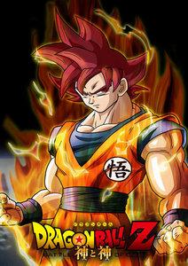 Super Saiyan God 孫 悟空
