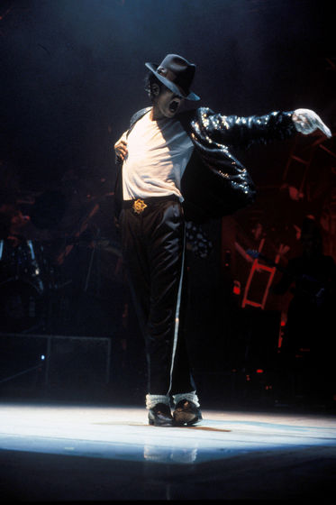 breathtaking moves