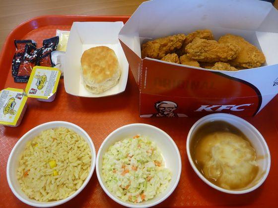 KFC With Chinese chakula For chajio, chakula cha jioni