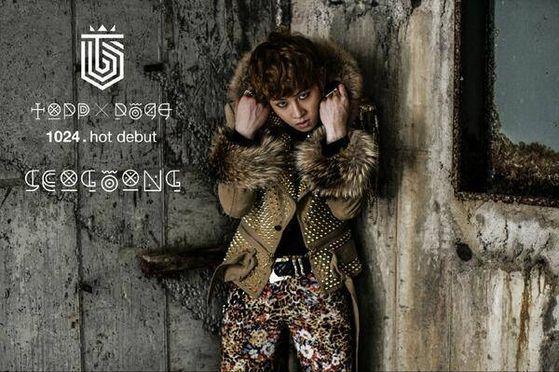 ♣ Seogoong ♣