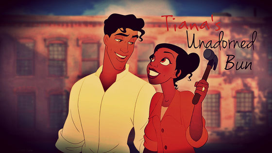 Yeah, yeah, Tiana's great and all but damn does Naveen look FINE!