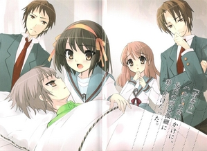 Haruhi Suzumiya and the Brigade members tend to helping Yuki Nagato get better from her sickness.