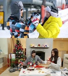 are naeun and taemin dating