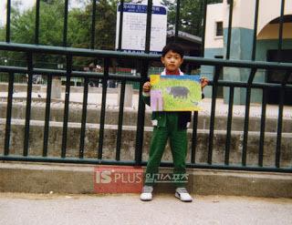 Hyun Joong at Olympic Park SongpaGu