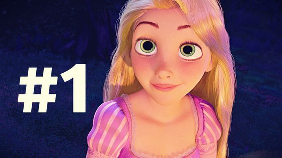 #1 Rapunzel ♥♥