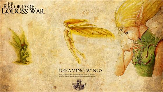 Dreaming Wings