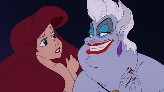 Ariel: Oh yeah, I'm so sure, NOT!