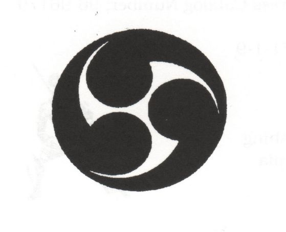 Flag of the Samurais