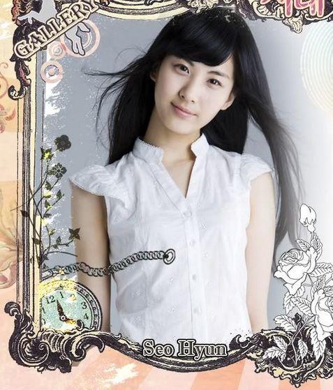 9. Seohyun