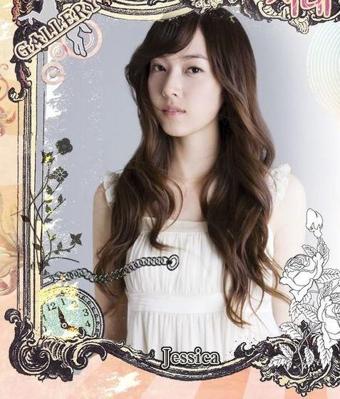 6. Jessica