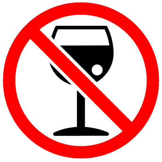 Clean and sober? (source: Wikimedia Commons)