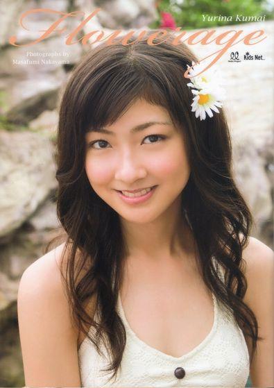 #3 Yurina Kumai