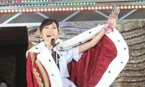Watanabe Mayu comes out ビクトリアス at this years sousenkyo