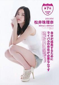 Translation por Connect 48