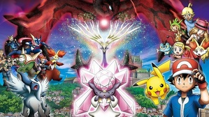 The Japanese name for Diancie and the Cocoon of Destruction is The Cocoon of Destruction and Diancie (Hakai no Mayu to Diancie)