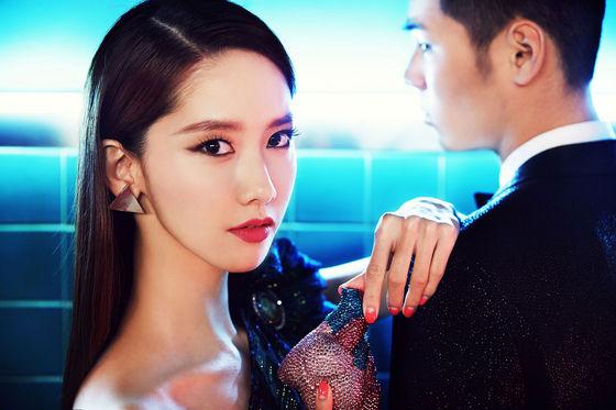 6.Yoona