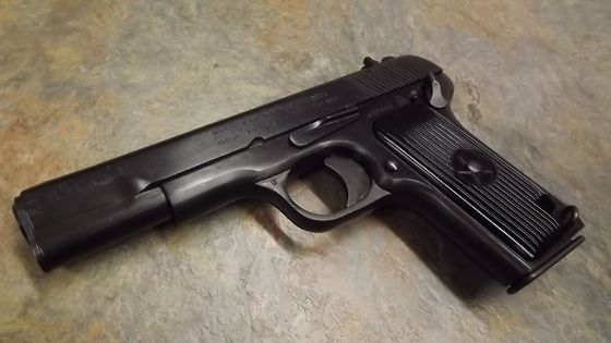 Pierce's Tokarev