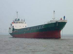The cargo barca