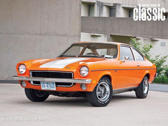 5: Chevrolet Vega