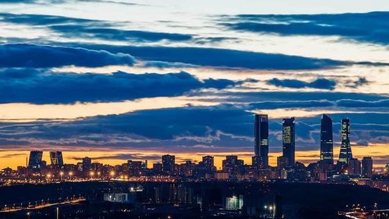 Madrid's skyline