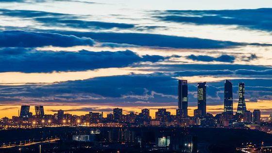 Madrid's skyline