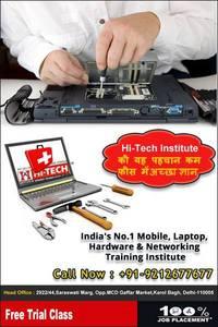 Laptop Repair Training College