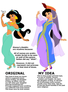 Sexualising jasmine