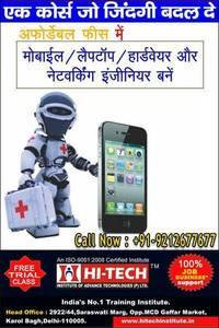 India mobile repair institute