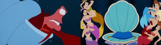Missing Ariel