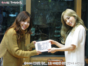 Taeyeon at SunnyFMDate