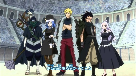 fairy tail articles
