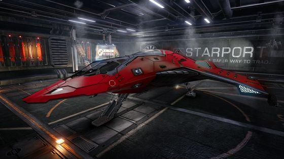 Eagle MK.IV