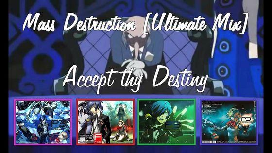 Persona 3 Mass Destruction.