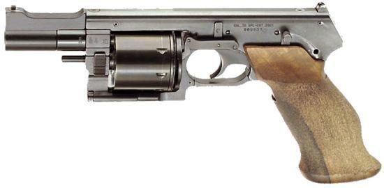Unica Class-C Blaster Pistol