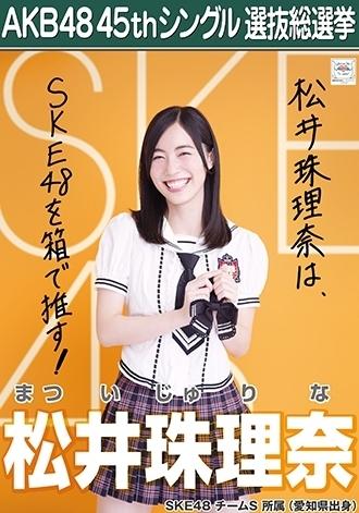 SKE48 1st Generation