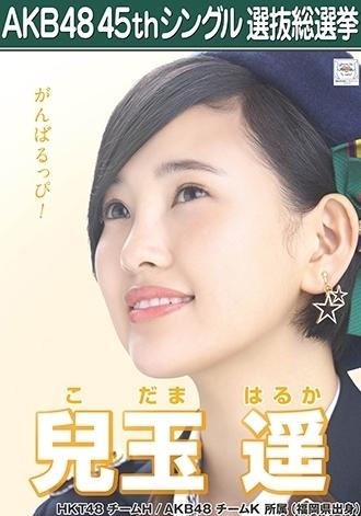 HKT48 1st Generation