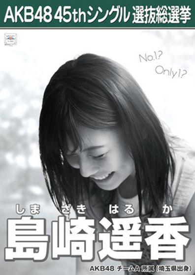 AKB48 9th Generation