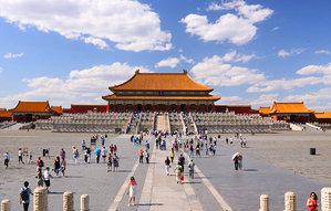 Tianamen Square.