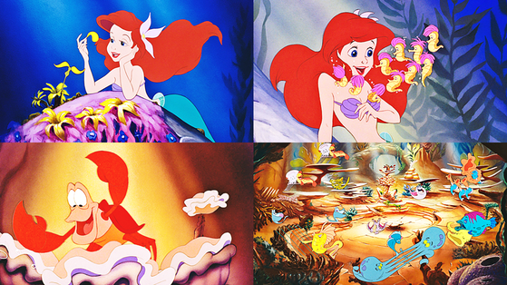 ★ He Loves Me, He Loves Me Not/Under the Sea ★